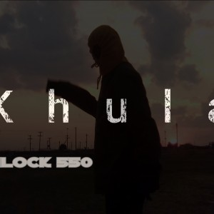 Hemlock 550_Khula ( prod by Syzer Beat SA)