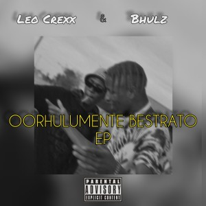 Umthandazo (Feat. Testamente & FirstNameFlxw) [Produced by LuTee]