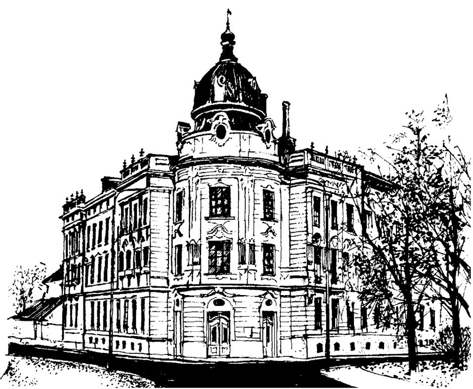 Gymnázium a SOŠZE Vyškov, příspěvková organizace logo