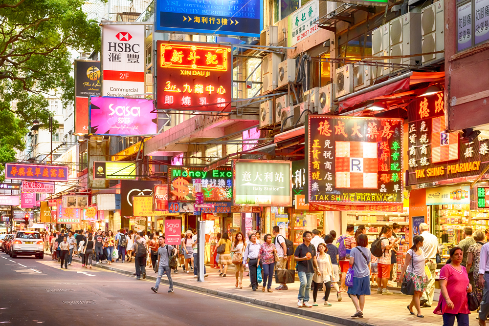 Hong Kong: $599(1026.84BGN) vouchers for one airline ticket  of return flights From  San Francisco