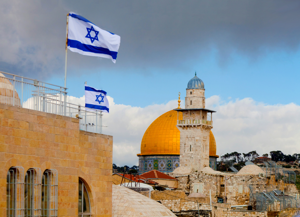 $1499(2569.68BGN) 10Day Tour of Israel with Airfare . Price per Person Based on Double Occupancy (Buy 1 voucher/Person)