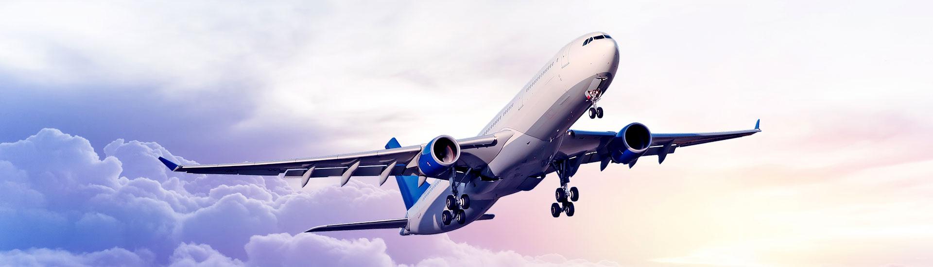 €39 όλες οι πτήσεις εσωτερικού