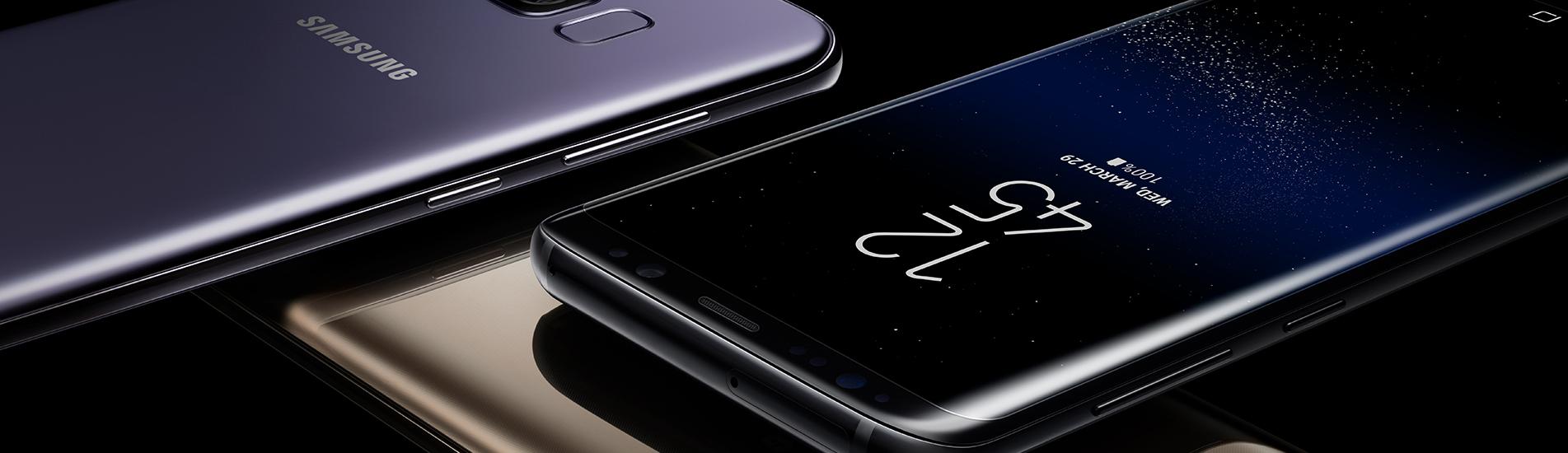 Από €495 για το Νέο Samsung Galaxy S8 & S8 Plus