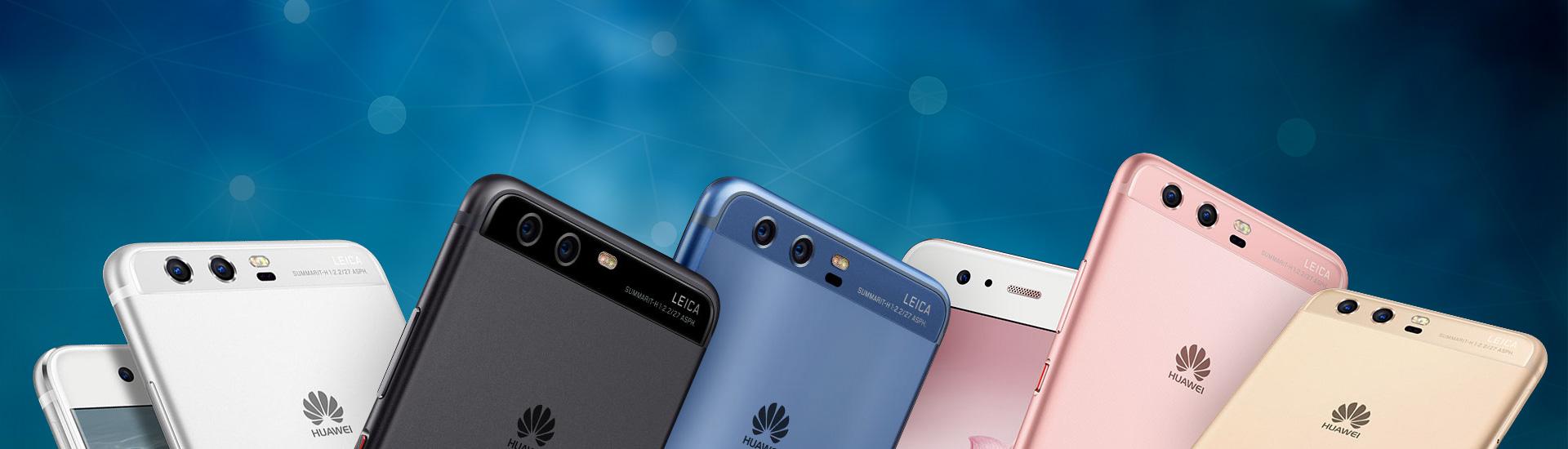 €350 για το Huawei P10