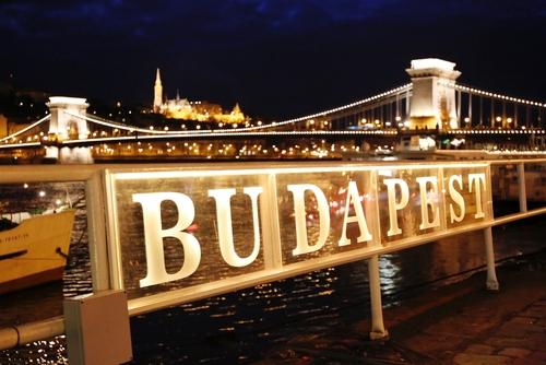 €199 για 5 μέρες στη Βουδαπέστη σε 3* Ξενοδοχείο