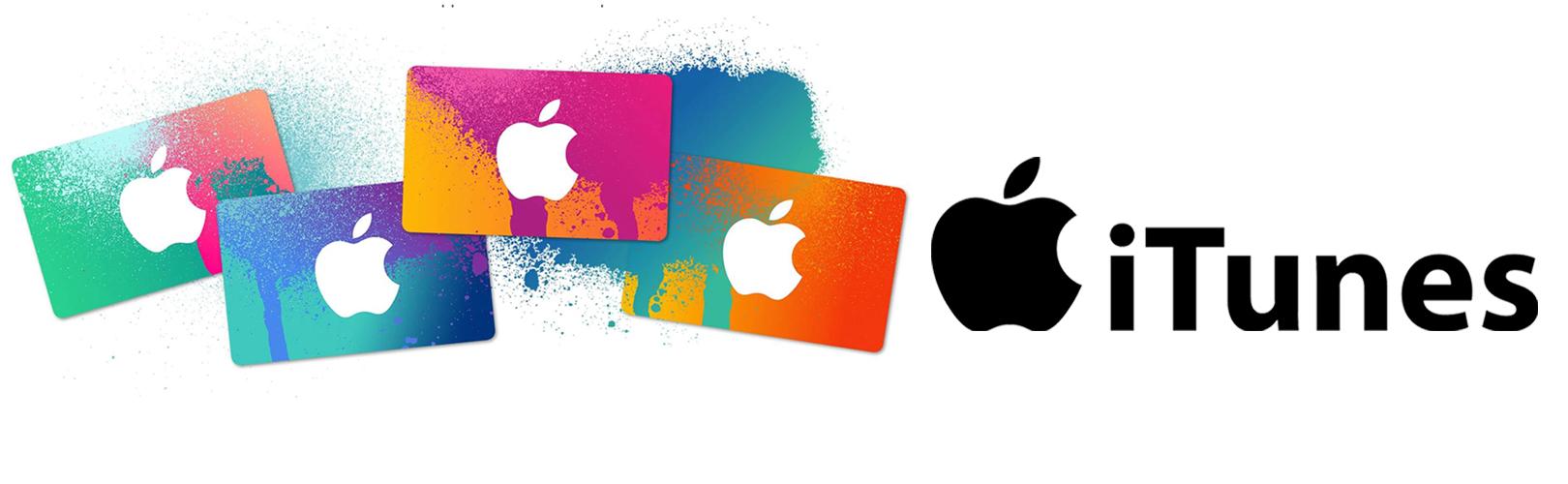 €59 iTunes δωροκάρτα αξίας 100€