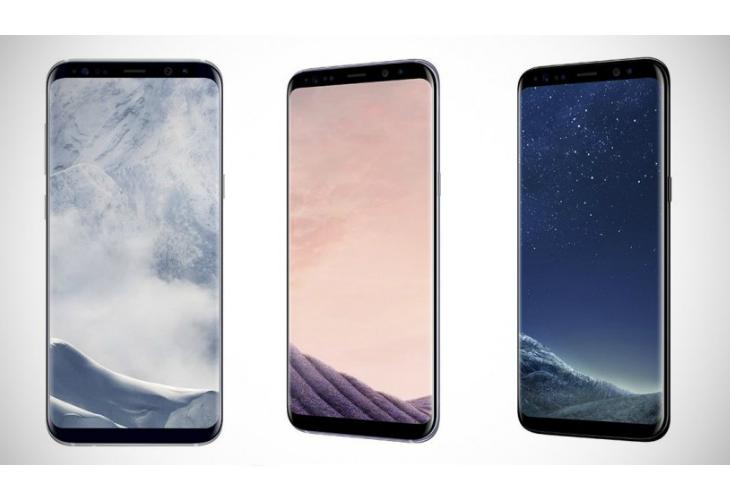 Από €450 για το Νέο Samsung Galaxy S8 & S8 Plus
