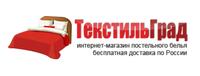 промокоды ТекстильГрад