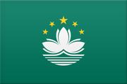 Logo for Macao