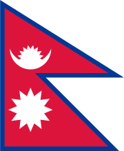Logo for Nepal