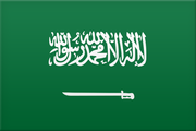 Logo for Saudi-Arabien