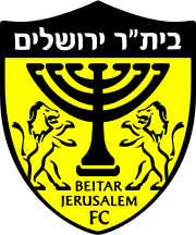 Logo for Beitar Jerusalem