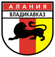 Logo for Alania Vladikavkaz