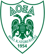 Logo for Doxa Katokopia