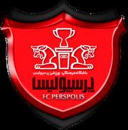 Logo for Persepolis