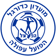 Logo for Hapoel Afula
