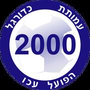 Logo for Hapoel Ironi Akko