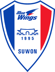 Logo for Suwon Bluewings