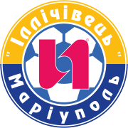 Logo for Mariupol