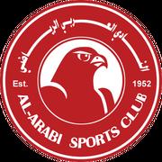 Logo for Al-Arabi