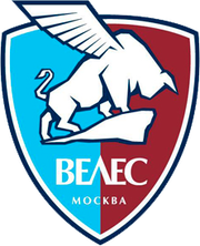 Logo for Veles Moscow