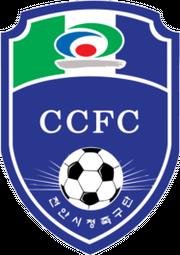 Logo for Cheonan City