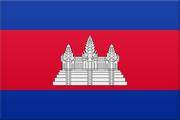 Logo for Cambodia
