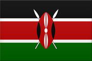 Logo for Kenya