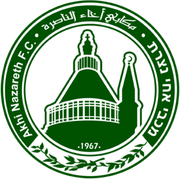 Maccabi Ahi Nazareth logo