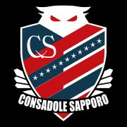 Hokkaido Consadole Sapporo logo
