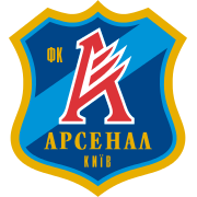 Arsenal Kiev logo