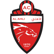 Shabab Al-Ahli Dubai FC logo