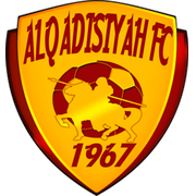Al Qadasiya logo