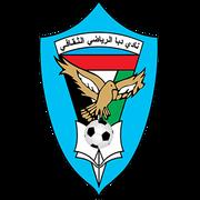 Dibba Al Fujairah logo