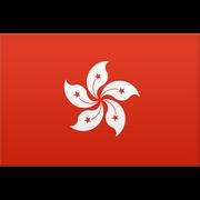 Hongkong logo