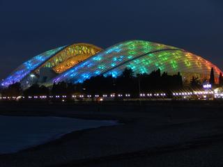 Fisjt Stadion