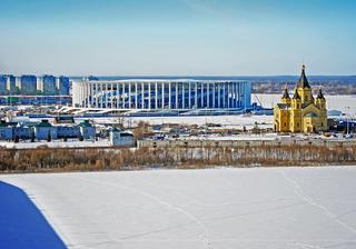 Nisjnij Novgorod Stadion