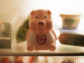 Dieet Piggy