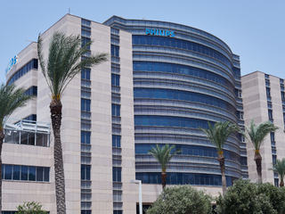Philips Israel