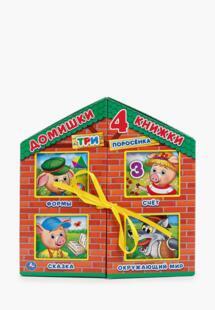 Книжка-игрушка Умка MP002XC00X73NS00