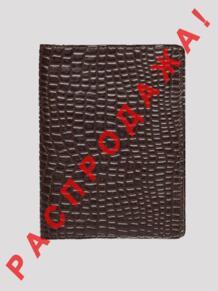 Бумажник водителя Forte 3320123
