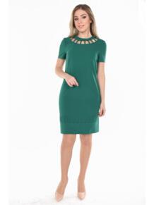 Платье LOVE CODE 4829687