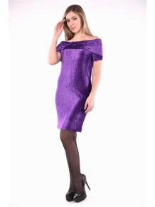 Платье LOVE CODE 4870151