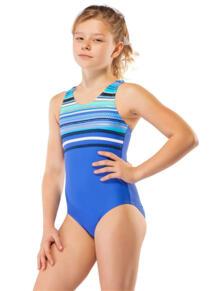 Слитные купальники Lowry 4921579