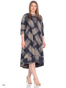 Платье MadaM T 4926161