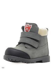 Ботинки BEST.A 5034405