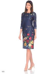 Платье La Fleuriss 5132982