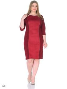 Платье HELLO MODA! 5306295
