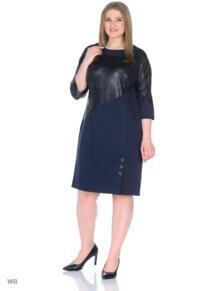 Платье HELLO MODA! 5306310