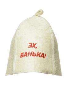 Шапка для бани Эх Банька Ideal 5481979
